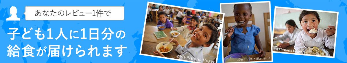 子ども1人に1日分の給食が届けられます